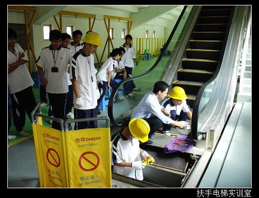 扶手电梯实训室