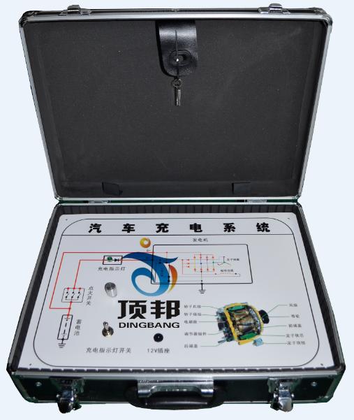汽车充电电路接线实验箱