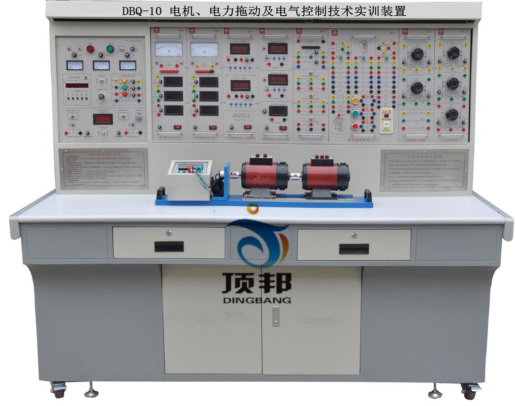 电机控制与测试综合实验装置