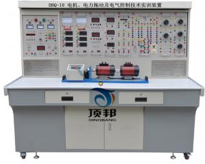 电力拖动模拟软件_电机、电力拖动及电气控制技术实训装置-上海顶邦公司