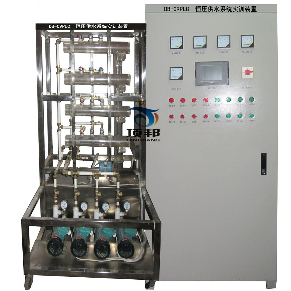 PLC恒压供水系统实训装置