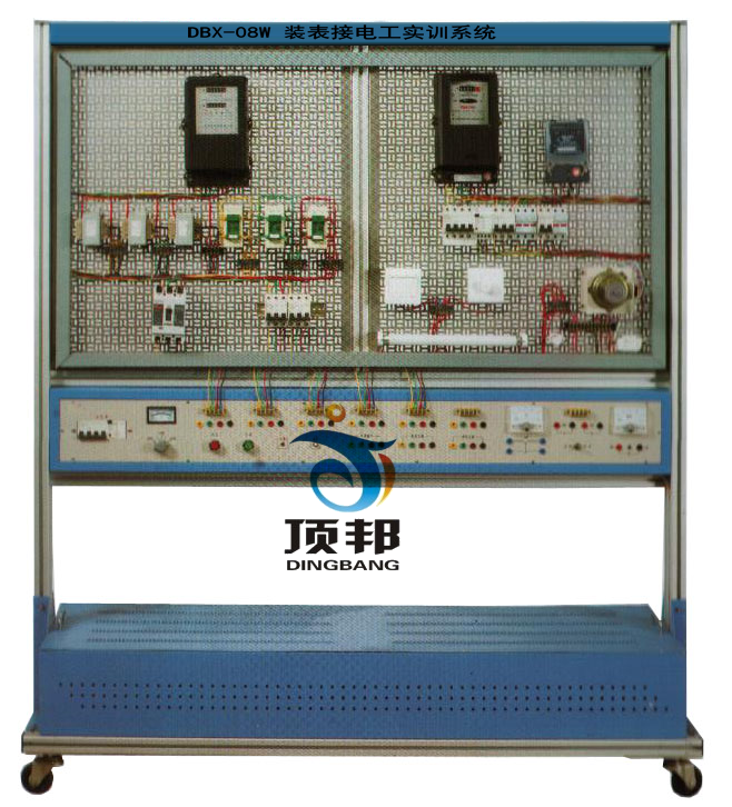 三相无功电能计量接线    5. 单相电能表接线    6.