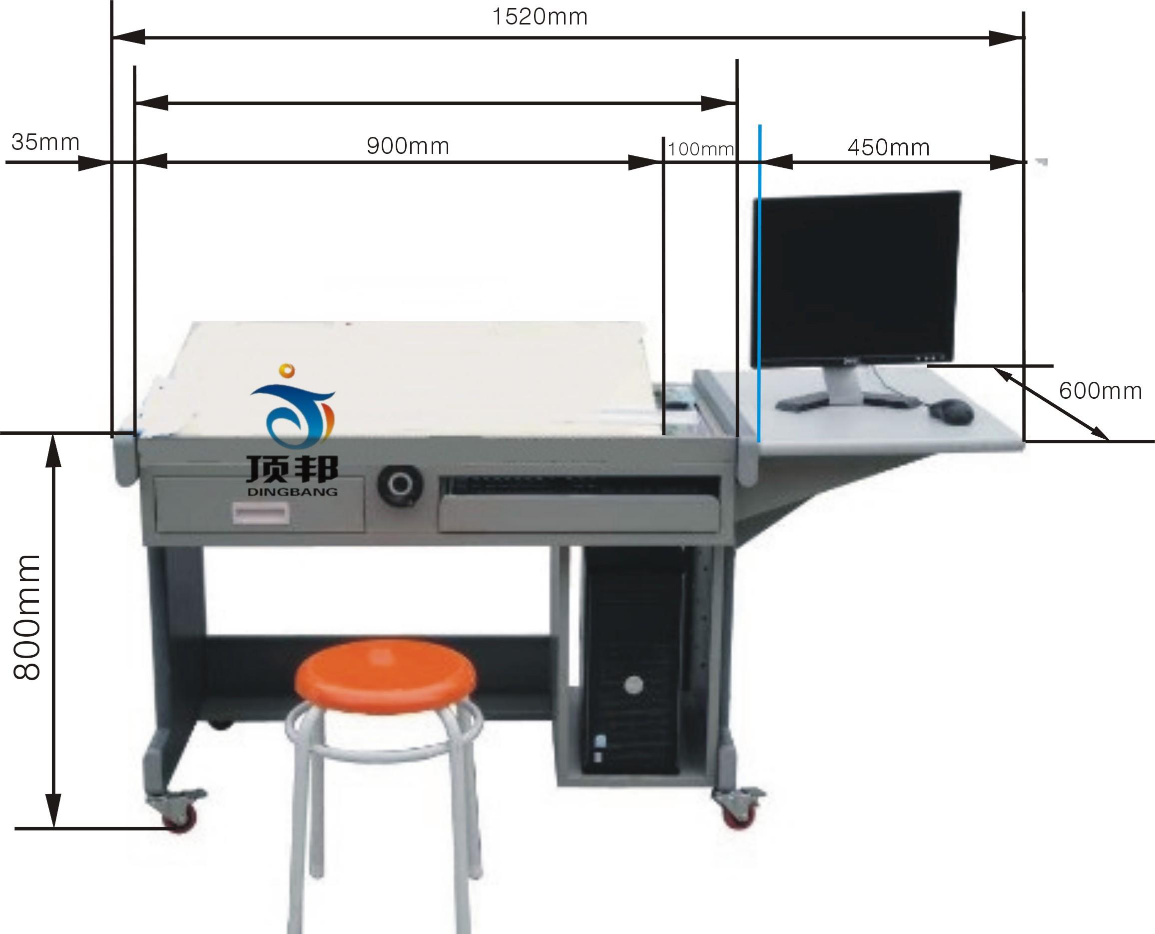 多功能电脑绘图桌