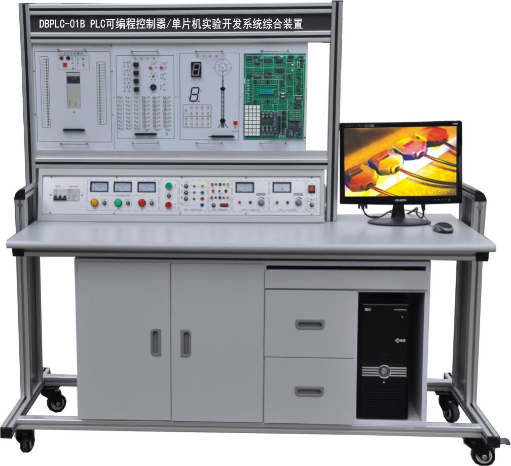 PLC可编程控制器单片机实验开发系统综合装置