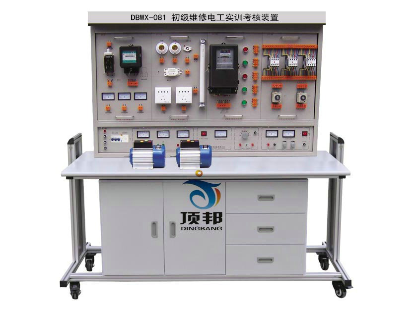 初级维修电工实训考核装置
