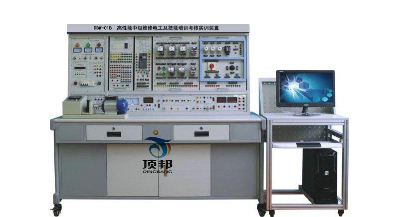 一、概述 本装置是根据劳动和社会保障部颁发的工人等级标准和职业技能鉴定的要求而设计的,它适用于《初级维修电工》、《中级维修电工》和《高级维修电工》教材要求的电气控制线路,通过装置配备的PLC可编程控制器和变频调速器及相应实训模块的训练,快速掌握课程要求的实际应用技术和操作技能,具有针对性、实用性、科学性和先进性,它能满足技师技术及中、高级维修电工考核大纲的要求,是各劳动职业技能鉴定部门、大中专院校、技校中、高级维修电工技能考核的理想设备。 二、装置特点: 1.