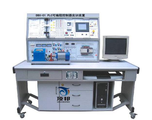 一、概述 本PLC可编程控制器实训装置集可编程逻辑控制器、编程软件、仿真实训教学软件、实训模块、实训实物、电气实训网孔板、电气元器件模块等于一体。在本装置上,可直观地进行PLC的基本指令训练,多个PLC实际应用的模拟及实物控制训练。装置配备的主机采用应用广泛的日本三菱FX系列(FX1N -40MR内置数字量输入24路数字量 输出16路)可编程控制器,配套SC-09通信编程电缆、三相鼠笼异步电机,并提供实训所需的+24V/1A、+5V/1A直流电源。 本PLC可编程控制器实训装置适合高职院校、职业学校、技