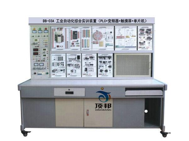 3、变频器实训挂箱 配置三菱FR-D720S变频器,带有RS485通讯及BOP操作面板。 4、单片机实训挂箱 (1)DP–01 单片机实训挂箱(一) LED点阵显示模块、点阵式字符液晶显示模块、8253定时计数器、A/D转换、D/A转换、V/F转换、F/V转换、串引EEPROM、EEPROM、Flash Rom、SRAM、I2C总线接口 (2)DP–02 单片机实训挂箱(二) 8251串引口扩展、232总线串引接口、单片机最小应用系统1、单片机最小应用系统2、拔码开关输出 (3)D