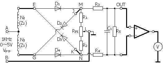 自感式差动变压器实验电路图