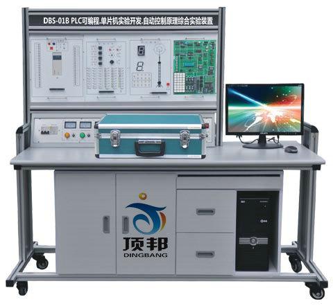PLC可编程.单片机实验开发.自动控制原理综合实验装置