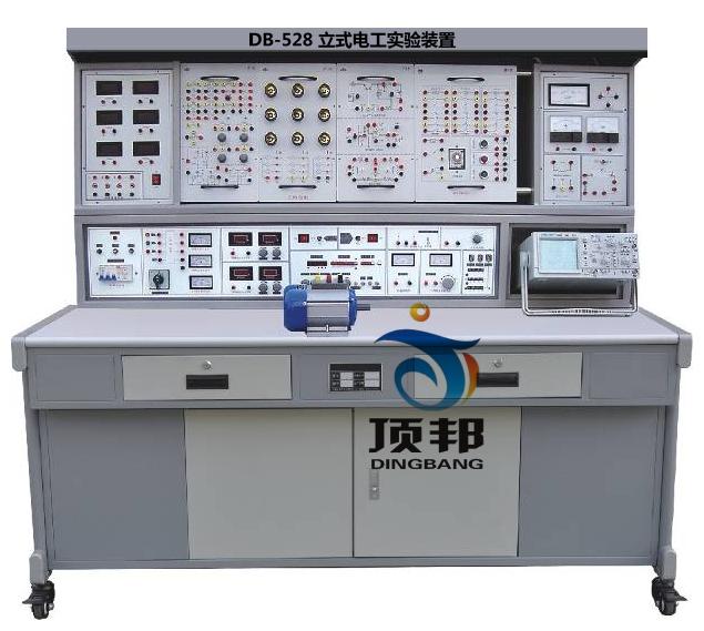 立式电工实验装置