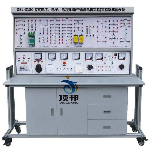 立式电工、电子、电力拖动(带直流电机实验)实验室成套设备