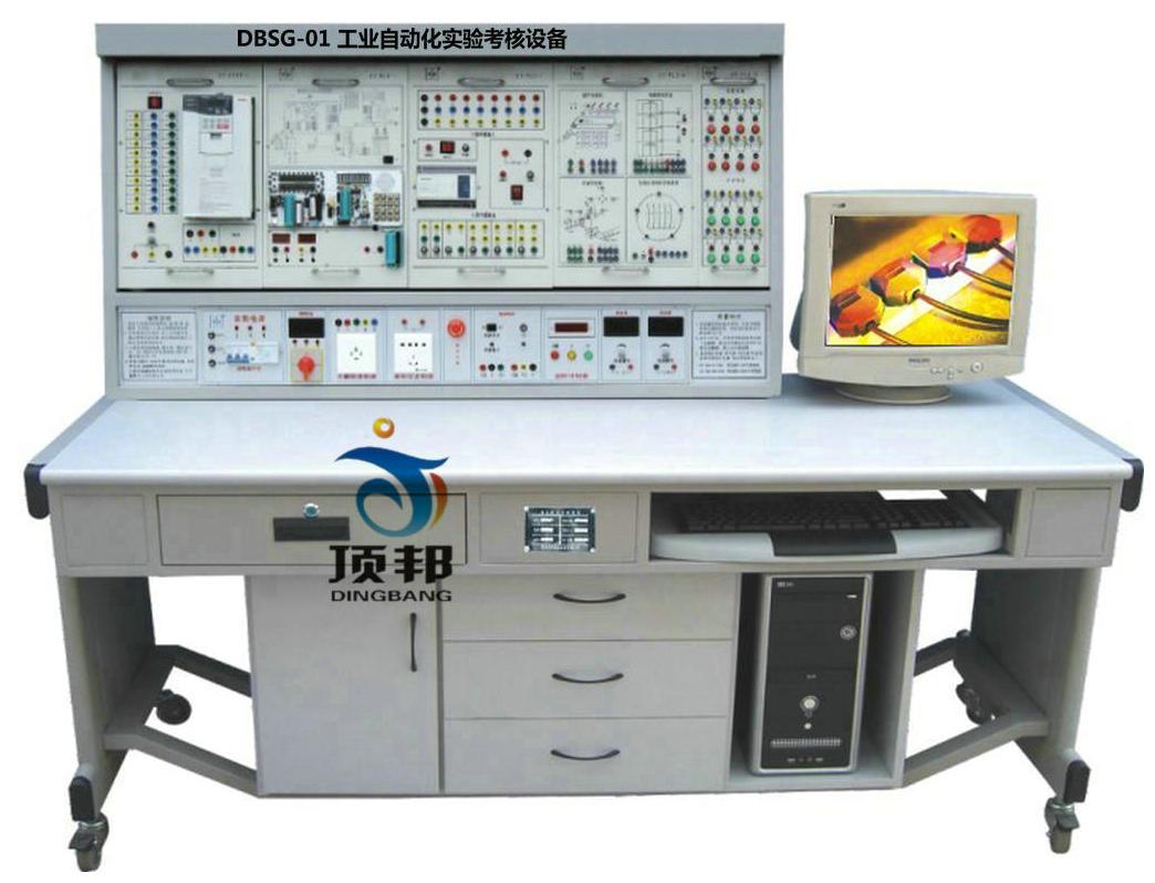 同时可以进行单片机的程序开发和单片机的考核,还提供多种参考实验