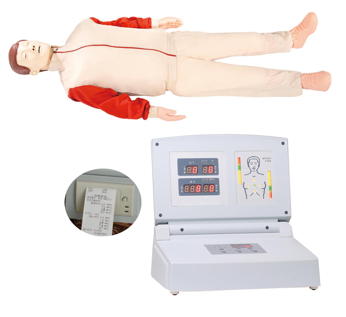 全自动高级电脑心肺复苏模拟人