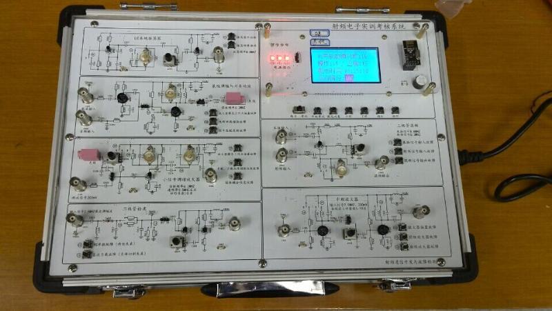高频实训调试考试实验箱
