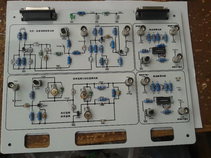高频实验箱,高频电路实验箱