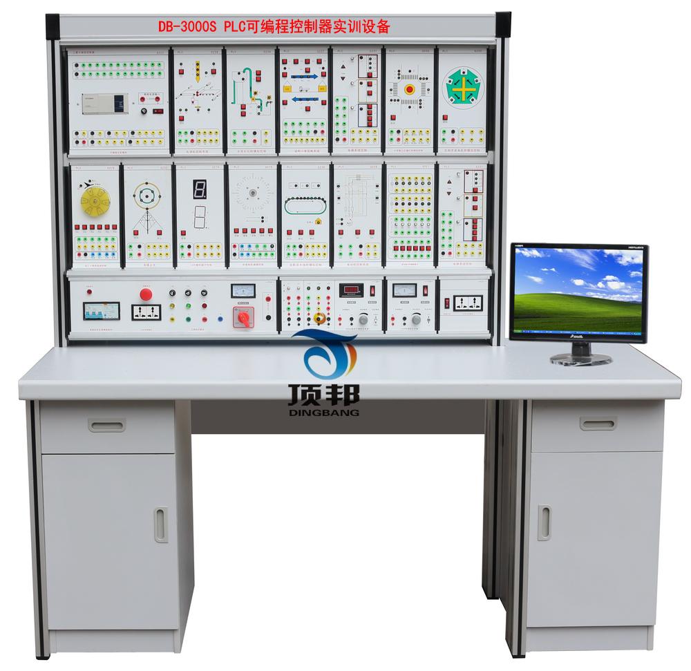 PLC可编程控制器实训设备