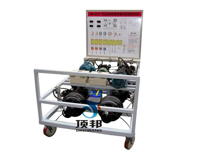 """一、产品简介 该气压ABS防抱死制动系统实训台采用气压ABS制动系统为基础,配有气压ABS系统工作原理图,真实展示紧急制动时气压ABS系统工作过程。 满足对气压ABS制动系统的结构组成、动作演示等教学功能。 适合于气压ABS制动系统理论教学和检测与维修实训的教学需要。 本设备满足汽车职业教育的""""五个对接十个衔接""""的教学需要。 二、功能特点 1."""