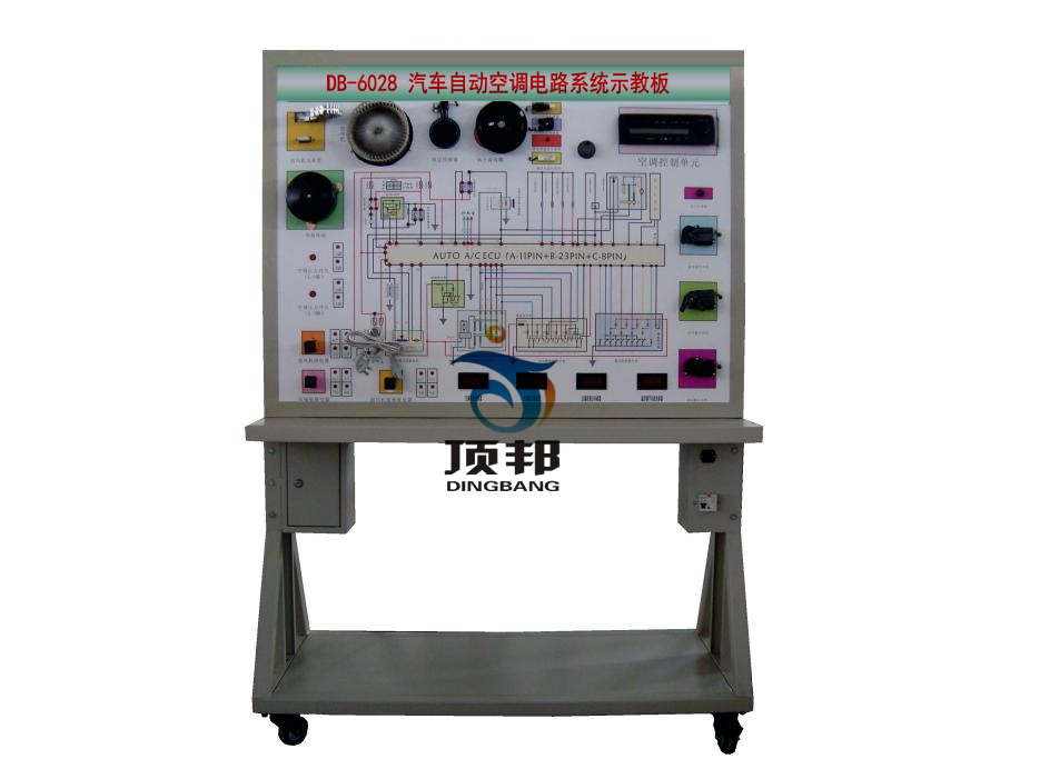系统示教板采用原车汽车自动空调电路系统实物为基础