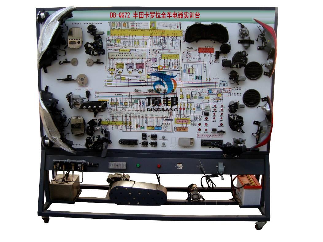 卡罗拉发动机前保险丝接线图