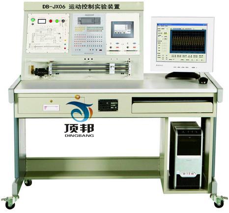 运动控制实验装置