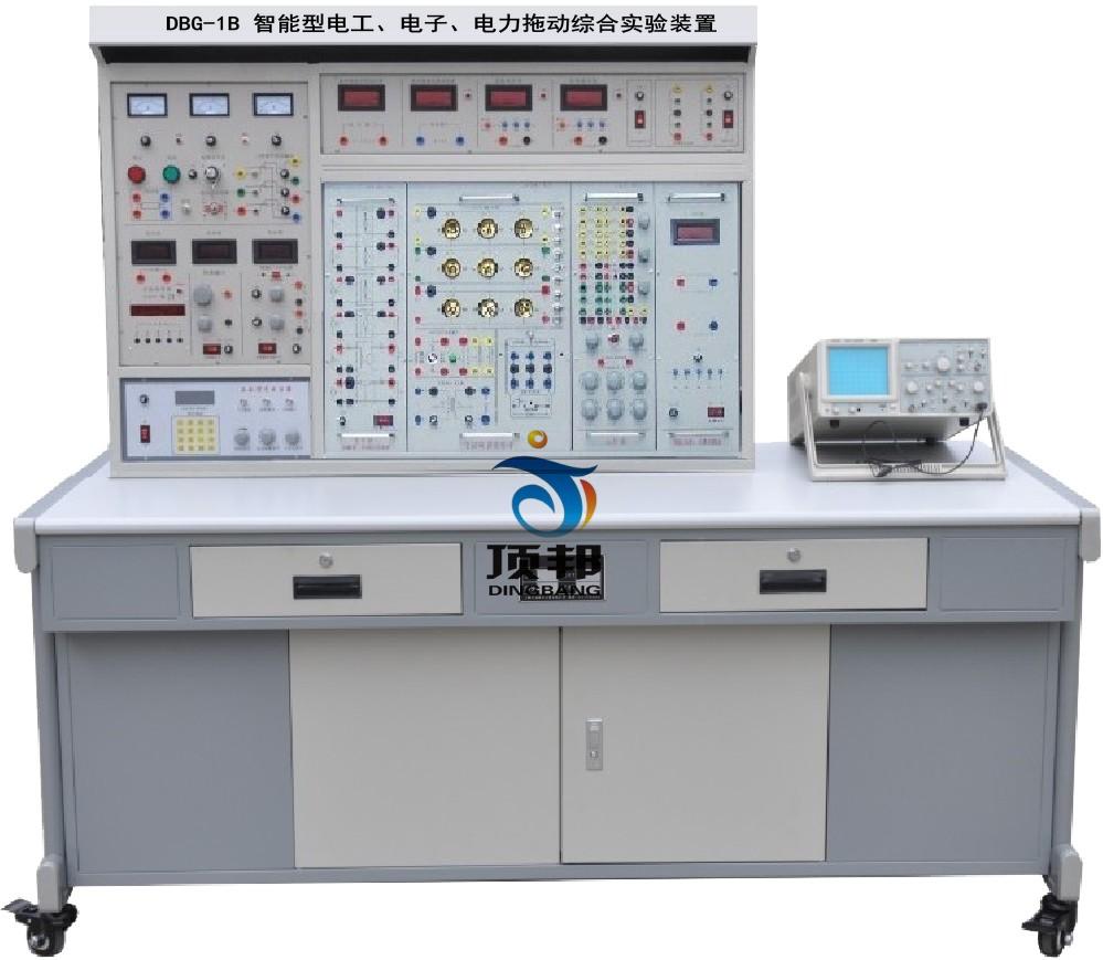 智能型电工电子电力拖动综合实验装置