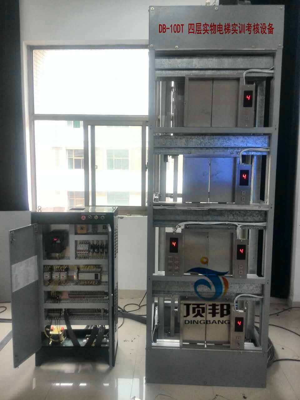 电梯实训考核设备