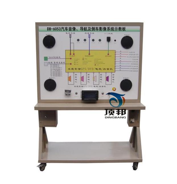 示教板工作采用普通220v交流电源