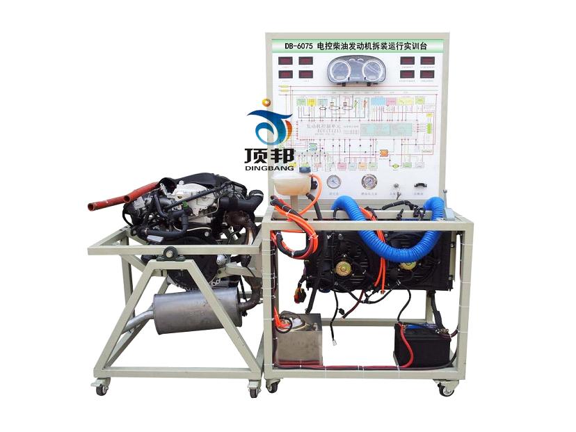 电控柴油发动机拆装运行实训台