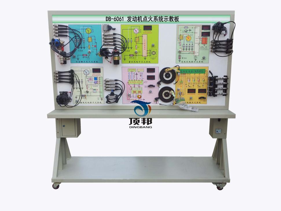 """一、产品简介 该设备采用六种典型(即:触点式点火系统、霍尔式电子点火系统、磁感应式点火系统和无分电器分组点火系统,光电式火系统)的发动机点火系统的真实部件,充分展示发动机点火系统的组成结构和工作过程。 适用于中高等职业学校和培训机构对发动机点火系统的结构,工作原理等动态教学演示及故障诊断与排除需求。 本设备满足汽车职业教育的""""五个对接十个衔接""""的教学需要。 二、功能特点 1."""