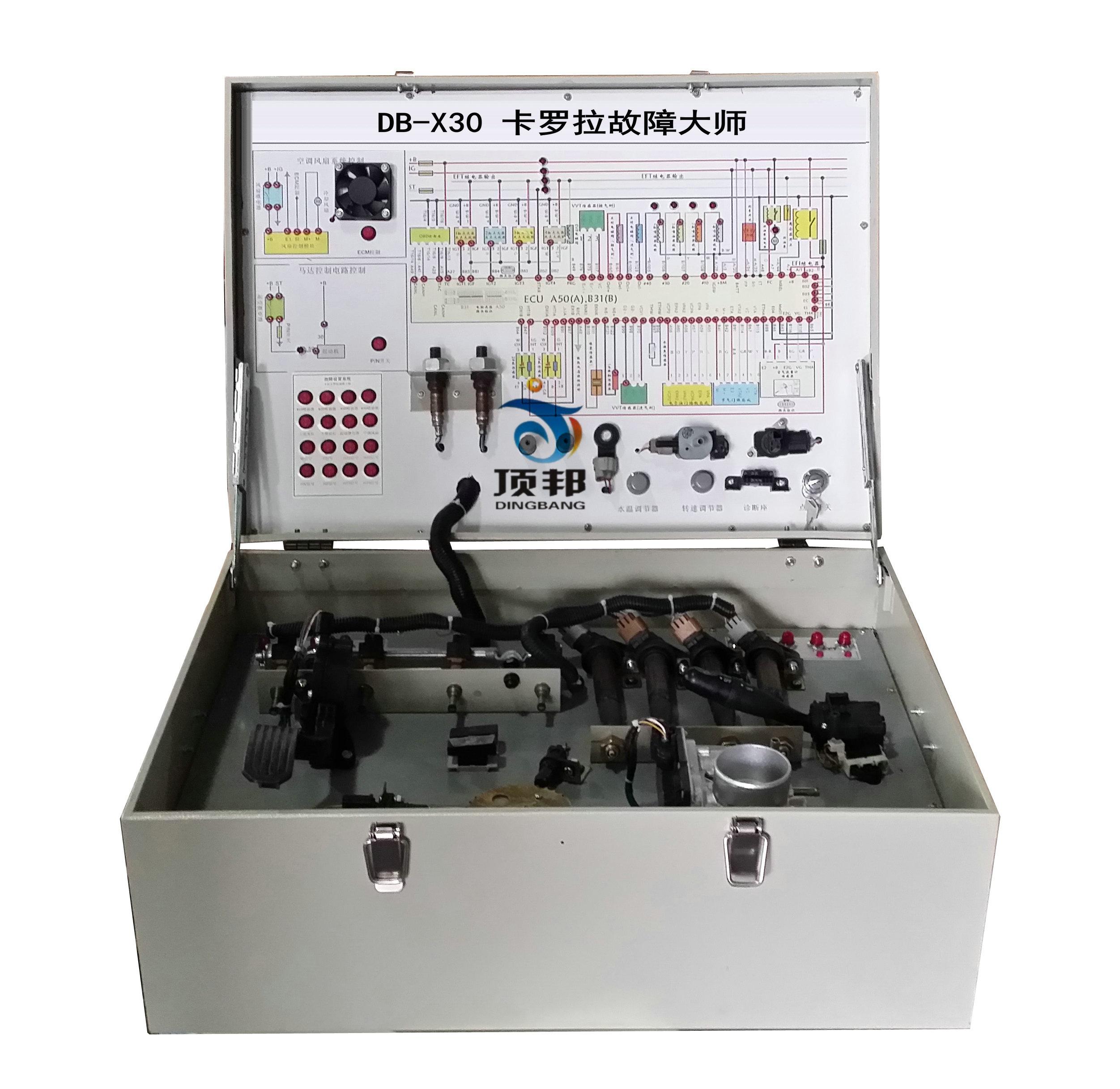 燃油泵控制电路,继电器马达控制电路
