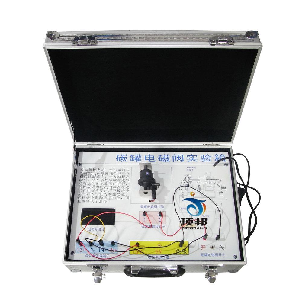 实验箱能模拟各种实车各种工况,并设有检测端子及电路图以便学习;  产