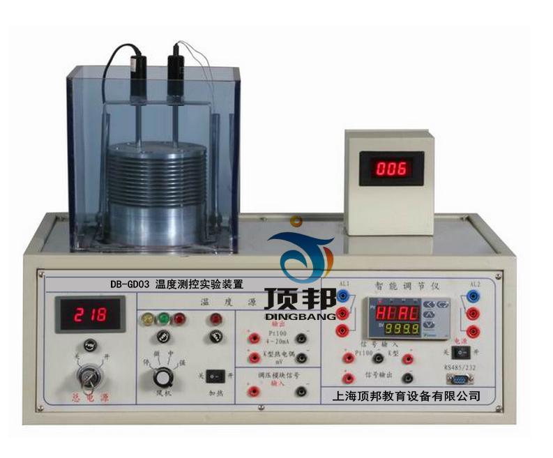 温度测控实验装置