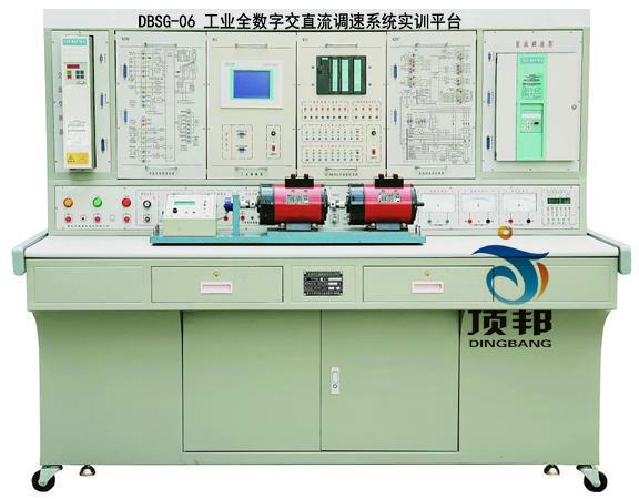 输入电源: 三相四线(或三相五线) ~380v±10% 50hz  2.
