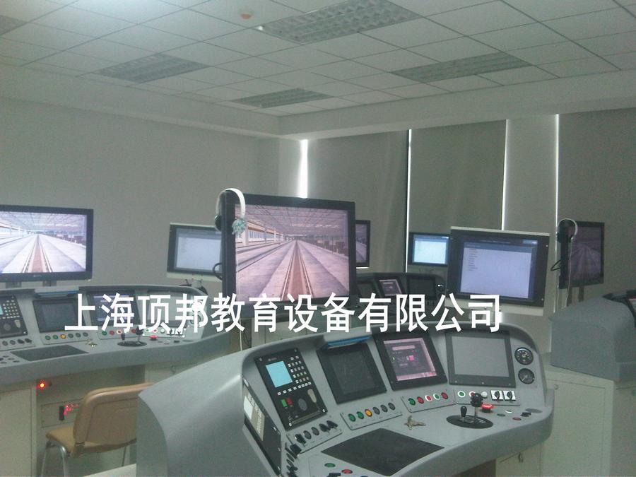 轨道交通驾驶模拟器