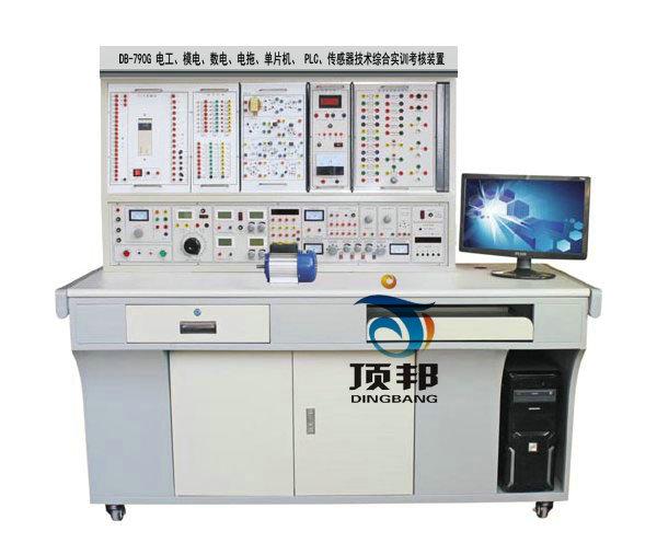 电工模电数电电拖单片机PLC传感器实验装置