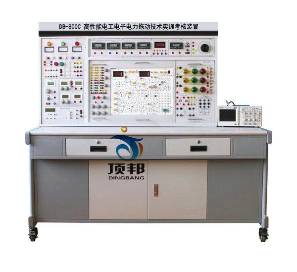 高性能电工电子电力拖动实训考核装置