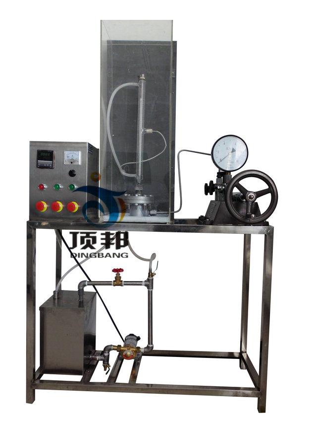 二氧化碳P-V-T关系仪