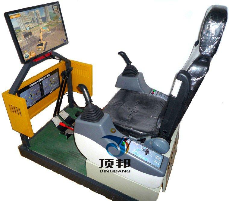 挖掘机操作模拟器