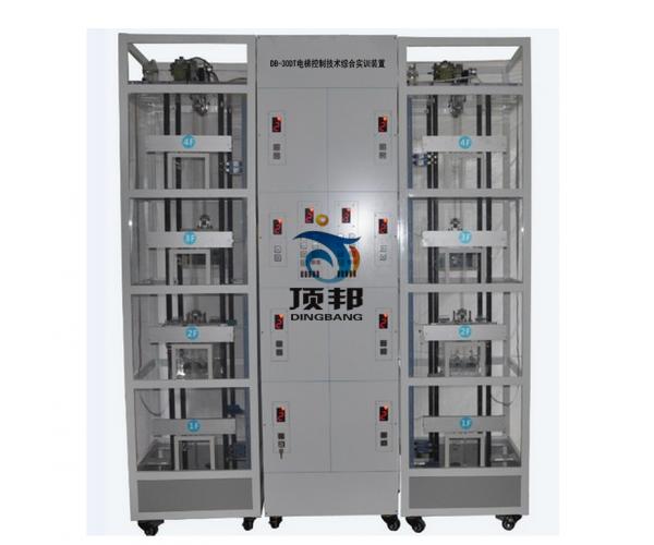 电梯控制技术综合实训装置