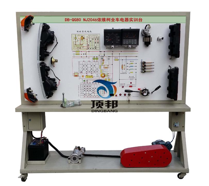 nj2046依维柯全车电器实训台-上海顶邦公司