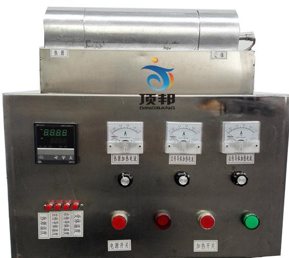 中温法向幅射率测量仪