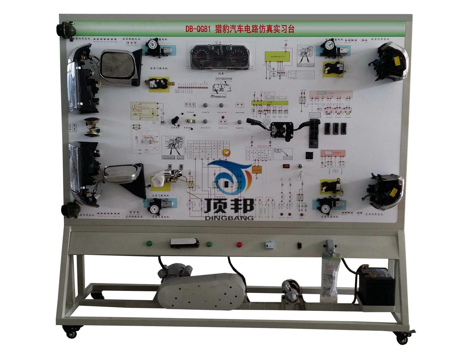点火系统,电动车窗系统,电动门锁,音响系统,起动系统和充电系统等汽车