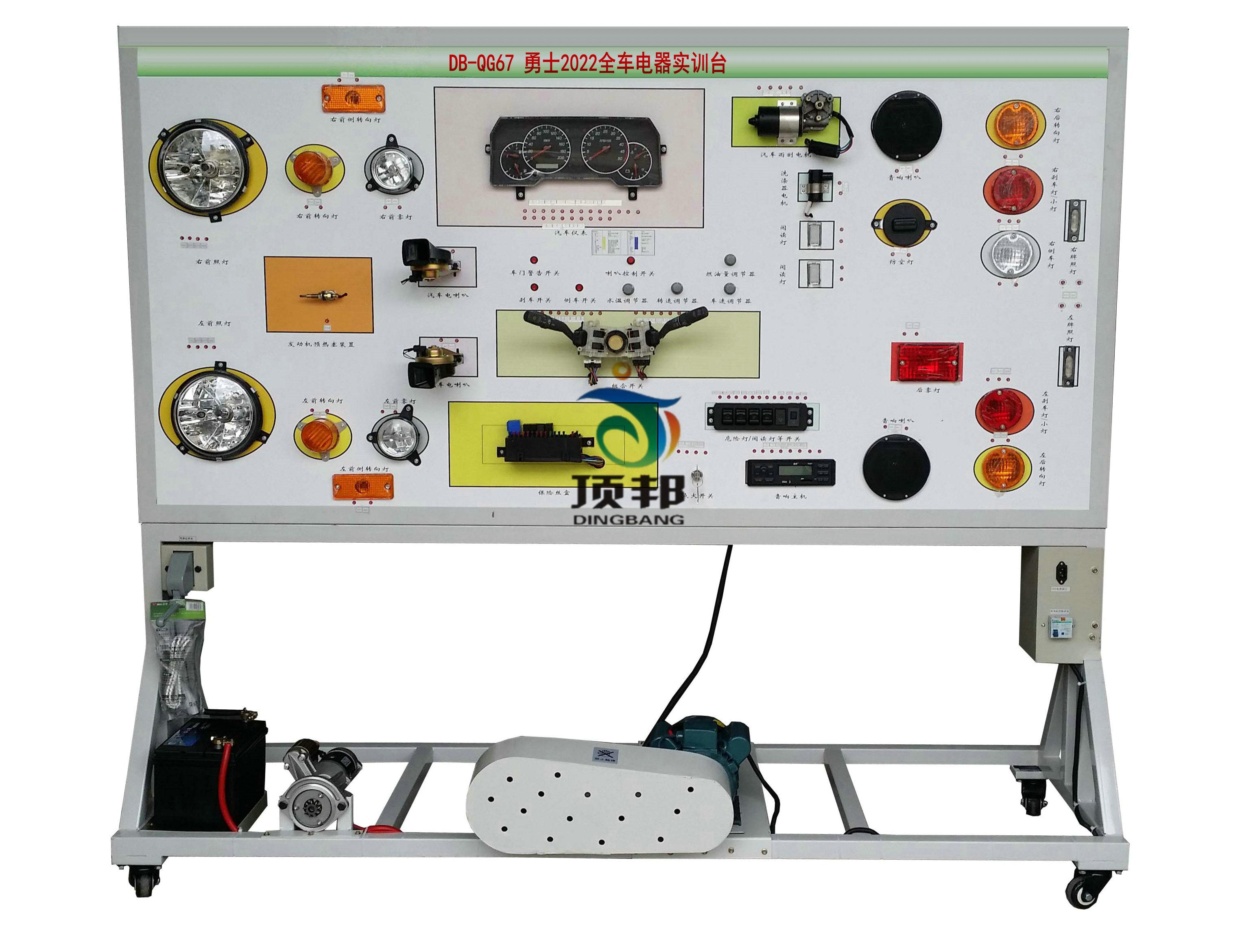 """该勇士2022全车电器实训台采用全新勇士BJ2022柴油机原车电器实物为基础,充分展示汽车仪表系统、灯光系统、雨刮系统、喇叭系统、发动机电器系统、起动系统和充电系统等汽车电器各系统的组成结构和工作过程。 适用于学校对整车电器理论和维修实训的教学需要。 本设备满足汽车职业教育的""""五个对接十个衔接""""的教学需要。 二、功能特点 1."""