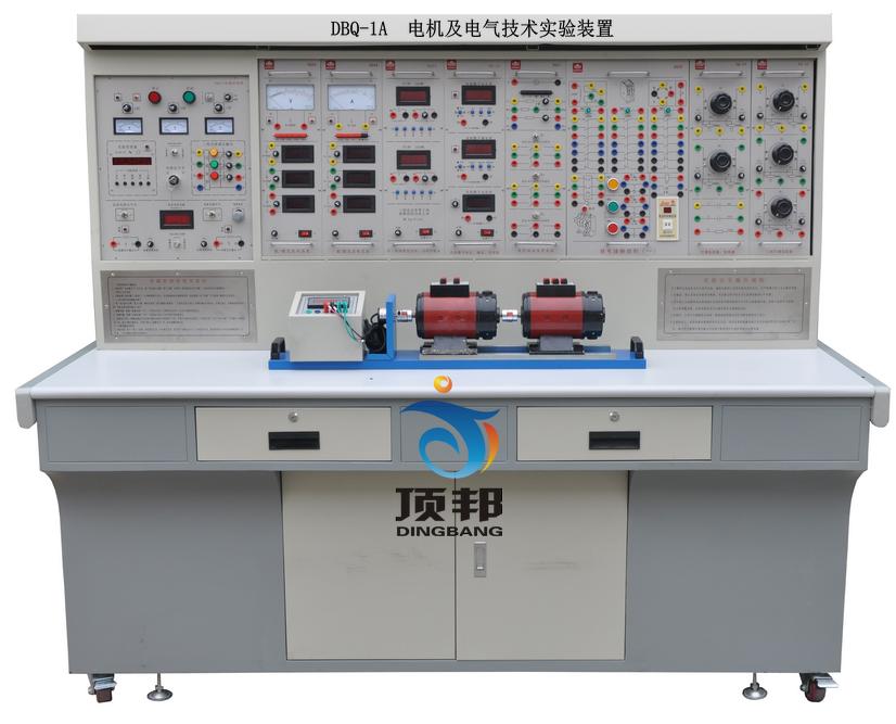 电力拖动一体化实训平台