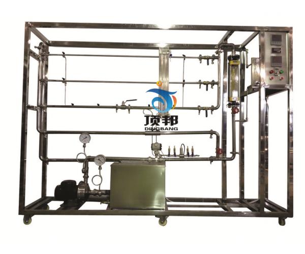 化工流动过程综合实验装置
