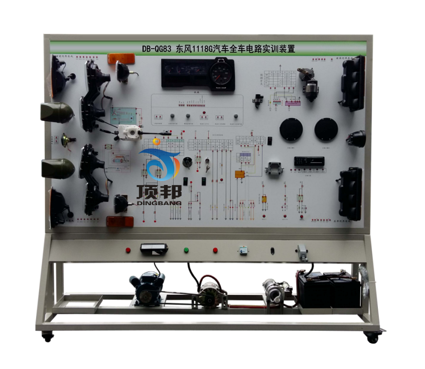 db-qg83 东风1118g汽车全车电路实训装置
