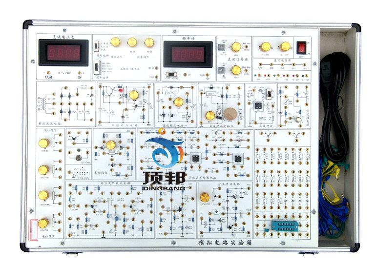 模拟电路技术实验箱,模拟电路实验箱