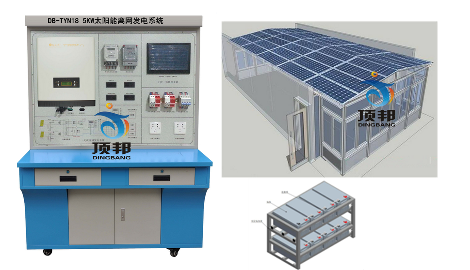 5KW太阳能离网发电系统