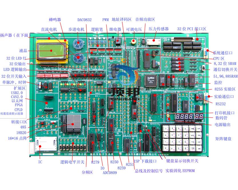 单片机.微机接口实验开发系统